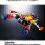 เปิดจอง Soul Of Chogokin GX-76X2 Drill Spazer & Marine Spazer Set For Grendizer D.C. TamashiWeb Exclusive (มัดจำ 1000 บาท) thumbnail 7