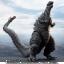 เปิดจอง S.H. MonsterArts Godzilla 2016 4th Form Frozen Version TamashiWeb Exclusive (มัดจำ 2000 บาท) thumbnail 6