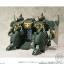 เปิดจอง Super Mini-Pla Wingal Plastic Kit Bandai Premium Exclusive (มัดจำ 500 บาท) thumbnail 6