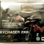 S.H. Figuarts Trychaser 2000 thumbnail 1