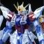 MG 1/100 Star Build Strike Gundam RG System Ver. LIMITED EDITION thumbnail 4