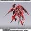 เปิดจอง Metal Build Avalung OP-Set For Gundam Astraea Type-F TamashiWeb Exclusive (มัดจำ 1000 บาท) thumbnail 4