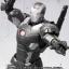 S.H. Figuarts Captain America Civil War - War Machine Mark 3 TamashiWeb Exclusive thumbnail 5