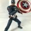 S.H. Figuarts Captain America Civil Wars thumbnail 3