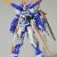เปิดจอง daban MG 1/100 Gundam Astray Blue Frame D thumbnail 1