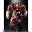 เปิดจอง Chogokin X S.H. Figuarts Hulkbuster Mark 2 TamashiWeb Exclusive (มัดจำ 2500 บาท) thumbnail 5