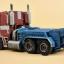 เปิดจอง Weijiang Transformer MPP-10Z Optimus Prime Battle Damage ver. thumbnail 7