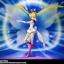 S.H.FIGUARTS Super Sailormoon thumbnail 7