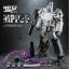 เปิดจอง Weijiang Transformer NE-01 New Evolution Megatron Oversized MP36 thumbnail 8