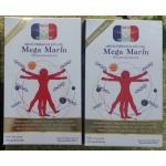 Mega Marin 1 กล่อง กล่องละ 1xxx บาท ส่งฟรีEMS+ของแถม