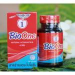 BioOne 1 กระปุก กระปุกละ 1500 บาท ส่ง EMS ฟรี+ของแถม