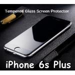 ฟิล์มกระจกไอโฟน6s plus (แพ็คเกจกระดาษ)