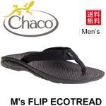 รองเท้าแตะ Chaco Men Flip Ecotread Black #เบอร์ 8 US