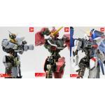 เปิดจอง 3R Metal Body For Mg Gundam