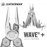 Leatherman Wave+ (New 2018)