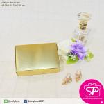 กล่องสีทองขนาด 6.5 x 9.5 x 3.0 ซม.(บรรจุ แพ็คละ 50 กล่อง)