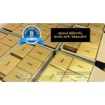 ESSE 1 กล่อง กล่องละ 890 บาท ส่งหรี EMS แถมฟรี 10 เม็ด