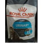 royal canin urinary care 2kg. 700รวมส่ง