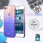 เคส iPhone7 Remax Yinsai