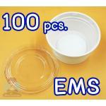 25CL100E ถ้วยไอศกรีมพร้อมฝา 2.5 oz. 100 ใบ รวมค่าส่งแบบ EMS