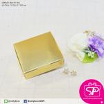 กล่องสีทองขนาด 6.5 x 7.5 x 2.7 ซม.(บรรจุ แพ็คละ 50 กล่อง)