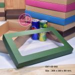 CW1-02-003 ฝาสีเขียว