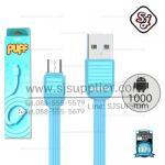 สายชาร์จ Micro USB (045m) Puff REMAX สีฟ้า