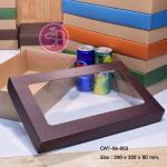 CW1-06-003 ฝาสีน้ำตาล