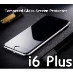 ฟิล์มกระจกไอโฟน6 plus (แพ็คเกจกระดาษ)