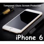 ฟิล์มกระจกไอโฟน6 (แพ็คเกจกระดาษ)