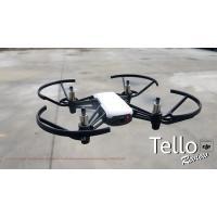 โดรน (Drone)