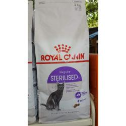 Royal canin Sterilised 2kg หนึ่งถุง 650รวมส่ง