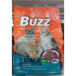 Buzz adult ทูน่า 1.2kg. 195รวมส่ง