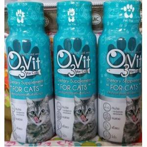 โอทรีวิท วิตามินสำหรับแมว 9ขวด480รวมส่ง