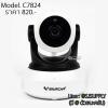 กล้องวงจรปิดไร้สาย VStarcam C7824