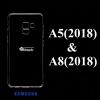 เคส Samsung A8 (2018) ซิลิโคน สีใส