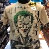 โจกเกอร์ สีครีม (Joker smile white)