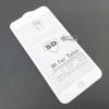 ฟิล์มกระจก iPhone 7 Plus (เต็มจอ 5D) สีขาว