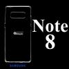 เคส Samsung Note8 ซิลิโคน สีใส