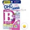DHC Vitamin B-MIX (20วัน) รักษาและป้องกันการเกิดสิว ลดปัญหาสิวเสี้ยน สิวอุดตัน ผดผื่นบนใบหน้าได้ดี ช่วยให้หน้าเนียนเรียบ **ขายดีมาก ราคาเกินคุ้ม**