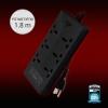 ปลั๊ก USB Charger 5USB Aliens (RU-S4) สีดำ