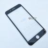 (7-0059) ฟิล์มกระจก iPhone 8 Plus (เต็มจอ 5D) สีดำ