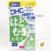 DHC Hatomugi (30วัน) บำรุงผิวให้ผ่องงาม กระจ่างใส สุขภาพดีจากภายใน ลดความหมองคล้ำ ผิวดูอ่อนเยาว์ ขาวใสขึ้นอย่างเห็นได้ชัด