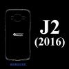 เคส Samsung J2 (2016) ซิลิโคน สีใส