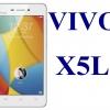ฟิล์มกระจก Vivo X5L
