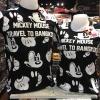 มิกกี้เมาส์ (Mickey mouse Bangkok BLACK CODE:1110)