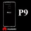 เคส Huawei P9 ซิลิโคน สีใส