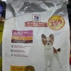 Hill's science diet small and toy breed light adult 1-6ปี 1.5kg 409รวมส่ง