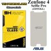 ฟิล์มกระจก ASUS ZenFone 4 Selfie Pro (ZD552KL)