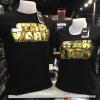 สตาร์วอร์ สีดำ (Starwars logo gold)
